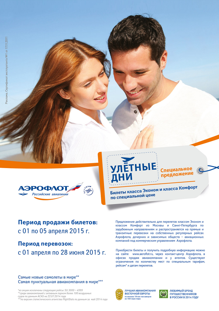 Магазин Круизов и Путешествий морские круизы