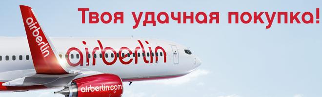 Екатеринбург Анапа авиабилеты от 5566 руб расписание