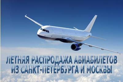 Ростов 2 мая праздник