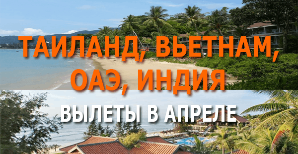 туры в турцию Анталия из самары 2017 все включено